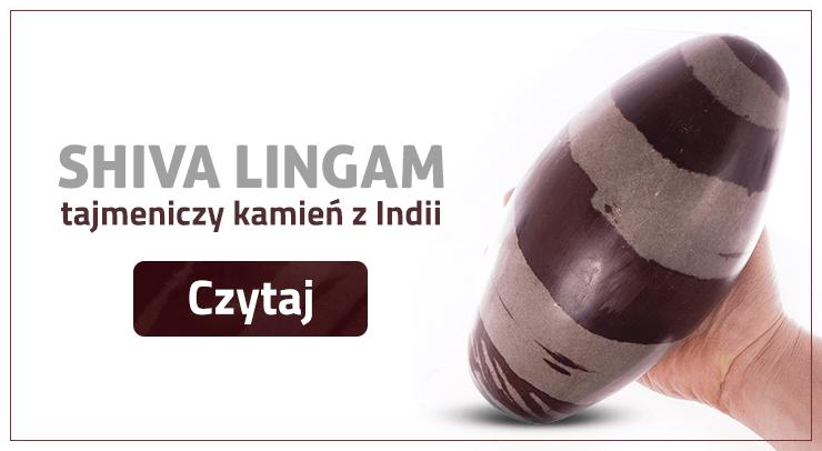 SHIVA LINGAM